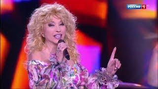 Ирина Аллегрова - На курортах