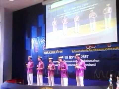 Syababuddeen - Pesona dunia (โรงเรียนดรุณศาสน์วิทยา)