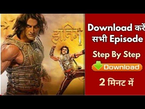 Download Mahabali Hatim all episodes kese dekhe , mahabali Hatim kese download kare , Hatim all episodes
