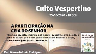 A PARTICIPAÇÃO NA CEIA DO SENHOR - 1a Coríntios 11.17-34