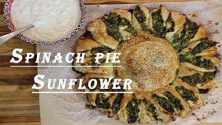 Spanakopita Sunflower: Spinach Pie Puff Pastry Sunflower