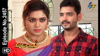 Manasu Mamata | 5th December 2018 | Full Episode No 2457 | ETV Telugu