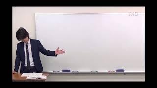 行政法・地方自治法完全整理ポイント講座2018丨サンプル丨東京法経学院