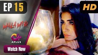 Mala Mir - Episode 15   Aplus   Maham Amir, Faria Sheikh, Ali Josh   Pakistani Drama