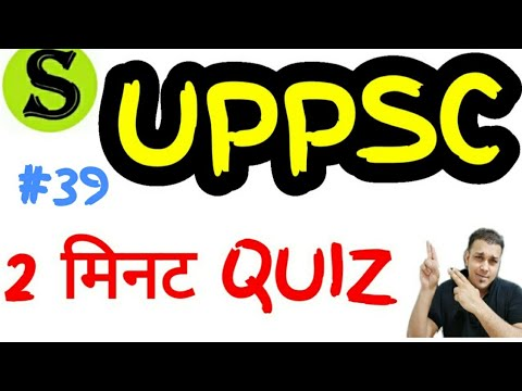 uppsc-(pcs)-test-series-2020,-test-39-uppsc-uppcs-pre-mock-test-daily-quiz-model-paper-up-pcs-psc
