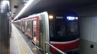 大阪市交通局31606編成 中百舌鳥発車