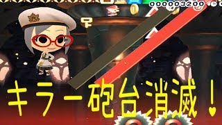 マリオメーカーTA♪ 30s  SPEED  RUN(+TA用  Secret route)