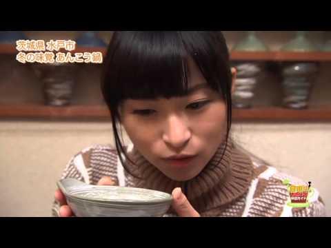自由なおとなの休日ガイド #07 水戸編