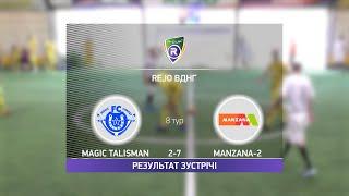 Обзор матча Magic Talisman Manzana 2 Турнир по мини футболу в Киеве