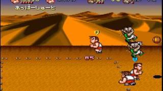 Kunio-kun no Dodge Ball: Arab / あらぶ(いぶらひむ)短気で疑い深く...