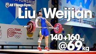 Liu Weijian China (69kg) 140 + 160 2015 Youth World Championships