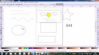 Понятие векторных изображений. Интерфейс программы Inkscape