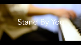 Stand By You / Official髭男dism (Cover by オサム)
