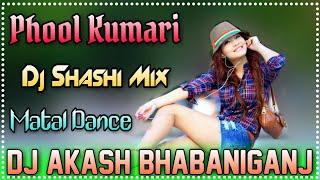 Phool Kumari !! Nagpuri Dance Mix Dj Song !! Dj Shashi Style Mix !! By Dj Akash Bhabaniganj
