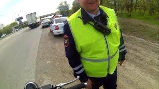 Закончился бензин на мотоцикле перед ДПС