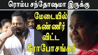 RoboShankar Speech