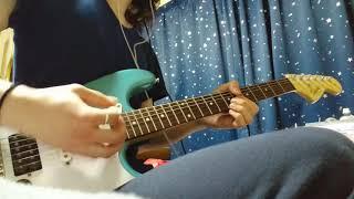 フレデリック 『シンセンス』 ギター 弾いてみた