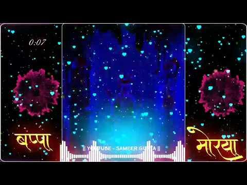 ganpati-ringtones,-new-hindi-music-ringtone-2019#punjabi#ringtone-|-love-ringtone-|-mp3-mobile