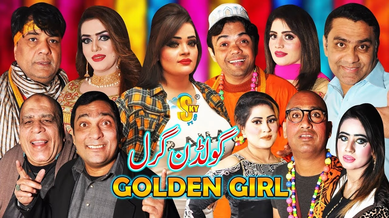 Golden Girl | Sobia Khan and Naila Hashim with Vicky Kodu and Qaiser Piya | full HD Stage Drama 2020