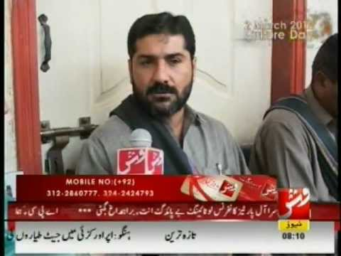 2 March Baloch Culture Day Report Sania Naz Karachi