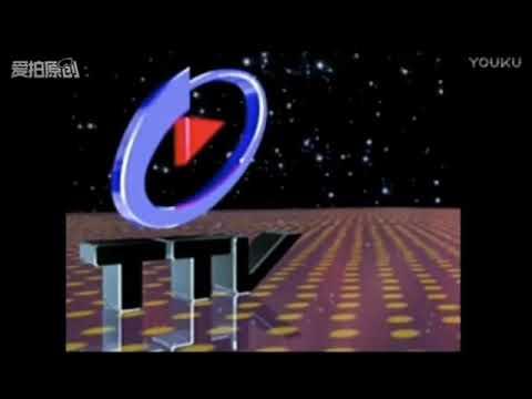 Taiwan Television (1990s, Taiwan)