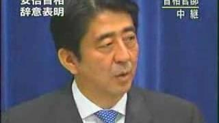 安倍さんは大変な総理大臣を自慰表明していきました