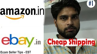 Cheap and Best Shipping Solution for Online Sellers