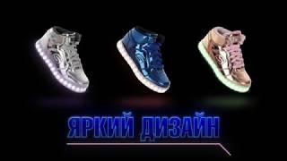 Светящиеся кроссовки от Skechers