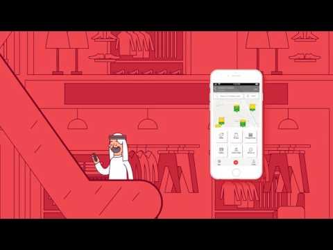 GoShop App  The Intelligent Mall System 1