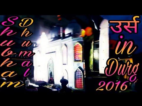 Shubham Dhumal Durg in Ursh Durg 2016