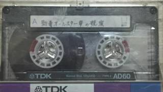 Produced by 爆風スランプ 1. The Beatles Medley 2:57 / The Shake it ...