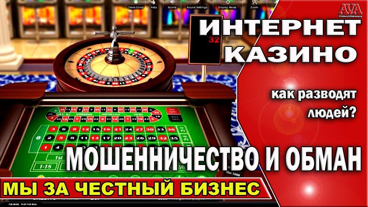 Отзывы о заработках в онлайн казино купить игровые автоматы в германии