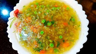 Weight Loss Vegetable Soup Recipe || Healthy Veg Soup