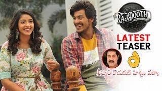 RajDooth Movie Latest Teaser | Meghamsh Srihari | New Telugu Movie 2019 | Daily Culture