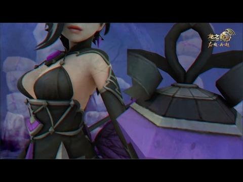 Dragon Nest Online (CN) - New Class Black Mara CG Trailer Show