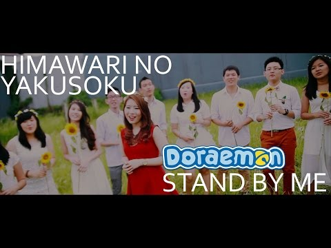 Himawari no Yakusoku (ひまわりの約束) - OST Doraemon Stand by Me (cover by TRUST, Chicha & Music Avenue)