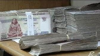 Ägyptisches Pfund erneut abgewertet - economy