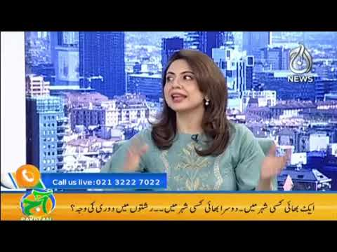 Rishton Main Doriyon Ki Waja Kya?| Aaj Pakistan with Sidra Iqbal | 24 February 2021 | Part 2