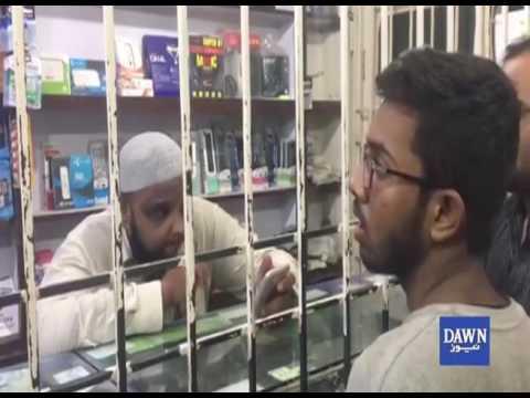 کراچی میں بھتہ وصولی کا نیا انداز