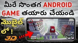 How To Create Your Own Android Game In Your Mobile In Telugu | TeluguOz