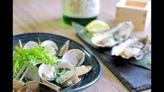 大吟釀蒸蛤蜊u0026溫煮牡蠣