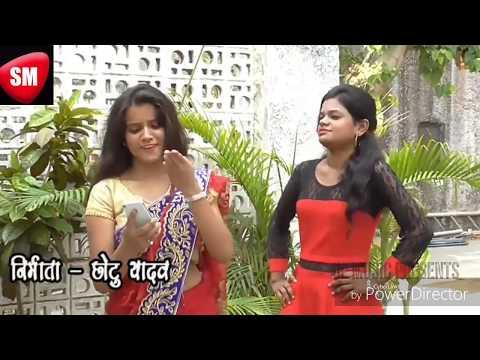 kajal-dubey-shivanand-mishra-ka-new-bol-bam-video-song-2019