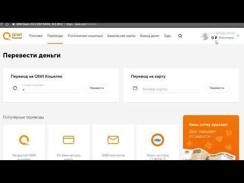 ЦЫГАНЕ: Мошенники в Сети!  [БЛОГЕР С БОРА] Блогер г.Бор Нижегородская область