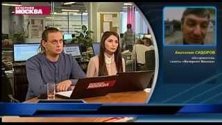 Спросите у Никитича: как эксплуатируют нежилые помещения в Москве(, 2014-06-20T14:09:33.000Z)