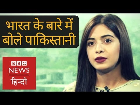 What does Pakistan's Youth think of India and Politics  (BBC Hindi)