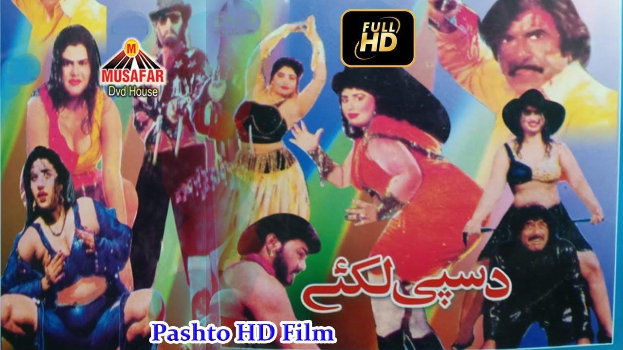 Da Spee Lakaai Pashto Full HD Movie