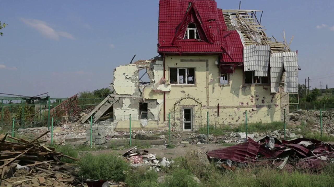 картинка разбитого дома сочетает себе