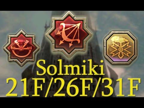 Solmiki 21f, 26f and 31f [Sapper C2 / Fletcher C3 / Mergen] PoV - Tree of Savior