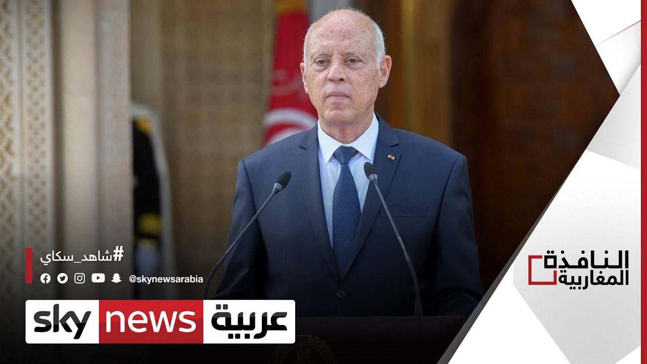 الرئيس التونسي يتصدّر استطلاعاتِ الرأي لشهر أكتوبر في التصويت للرئاسة.| #النافذة_المغاربية  - نشر قبل 8 ساعة
