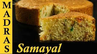 In this video we will see how to make rava cake recipe tamil. / semolina is a very easy and has unique texture it....